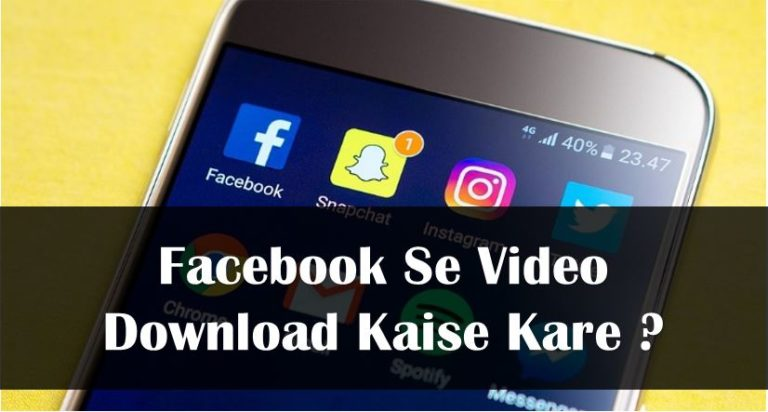 Facebook Video Download Kaise Kare, Very Simple Trick
