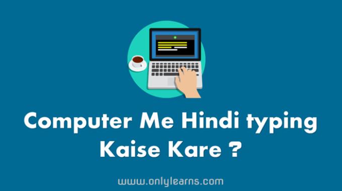 Computer Me Hindi type Kaise ? Google input Tool Ki Madad Se